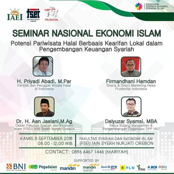 seminar nasional ekonomi nasional