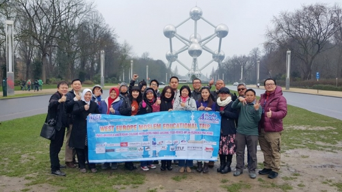 Tour Educational Trip Eropa Barat (Batch-1) (1)