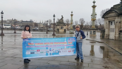 Tour Educational Trip Eropa Barat (Batch-1) (7)