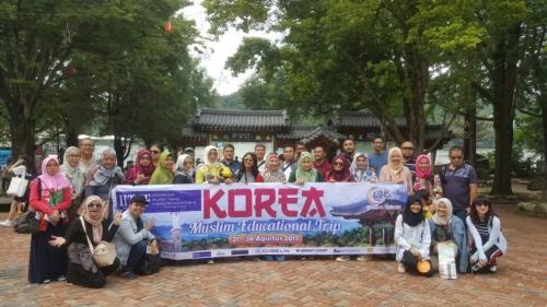 Tour Wisata Korea Muslim Educational Trip (21)