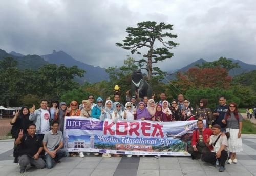 Tour Wisata Korea Muslim Educational Trip (8)
